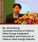 Worldwide Wind Association News - Chinese distribute wind projects required to meet grid requirements
