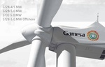 Gamesa accelerates its offshore wind power development by creating a European champion with Areva
