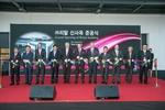Schaltschranksystemanbieter setzt auf Wachstum in Südkorea