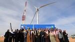 Saudi Arabia's first wind turbine commissioned
