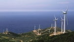 Iberdrola Strengthens Commitment in Brazil
