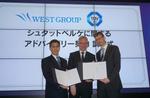 TÜV SÜD unterzeichnet Beratungsvertrag mit Stadtwerke Japan
