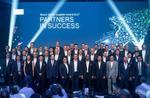 VEM erhält als einziges den Bosch Global Supplier Award 2017 in der Kategorie Innovation