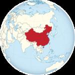 Rödl & Partner baut Rechtsberatung in Volksrepublik China weiter aus