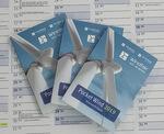 Pocket Wind 2020 - Company Directory, Turbine Survey + Events
