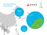 innogy enters Taiwan's offshore wind market through strategic local partnership