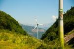 AAE Südwind Strom GmbH - Zuverlässige Eiserkennung mit eologix:safe