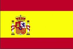 Spain's wind energy market in downwind