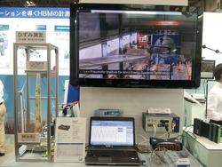 """HBM auf der """"Wind Expo 2014"""" in Japan"""