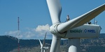 Inside US Wind - New Funding Opportunity to Develop Larger Wind Turbine Blades