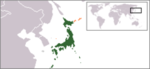 """Japan: """"Port and Harbor Law"""" has been modified to promote offshore wind power development"""