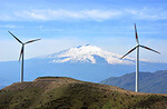 Italy: Iberdrola announces sale of wind assets for €193.7 million
