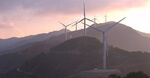 The EDF Group enters into wind energy in China, the world's largest renewable energy market