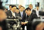 Schaeffler baut neue Produktionsstätte in China