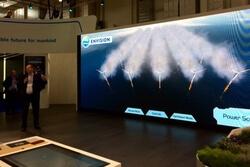 Envision Energy at the WindEnergy Hamburg (Image: Katrin Radtke)