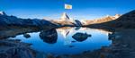 Bilfinger GreyLogix eröffnet neue Niederlassung in der Schweiz