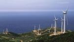 Iberdrola verstärkt Engagement in Brasilien