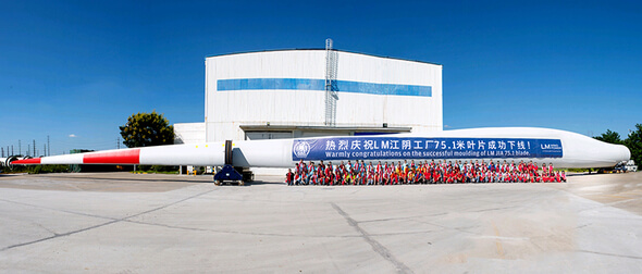 The first LM 75.1 P prototype blade was successfully produced on September 12 in LM Wind Power's Jiangyin, China factory.  (Image: LM Wind Power)