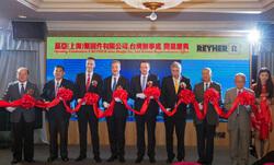 Mit einer in Asien traditionellen Banddurchtrennung wurde das neue Büro in der taiwanischen Hafenstadt Kaohsiung feierlich eröffnet (Bild: Reyher)