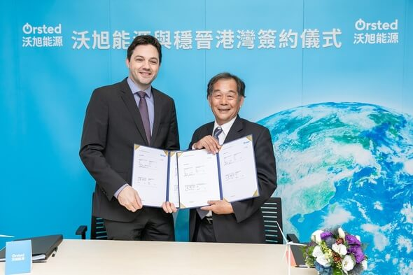 Ørsted has signed a construction contract with Taiwanese supplier partner Woen-Jinn for Greater Changhua projects' array cable installation (Image: Ørsted)