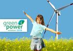 Erneut Zeichnungserfolg für Green-Power-Anleihen der W.E.B