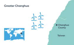 The Greater Changhua Project off the coast of Taiwan (Image: Ørsted)