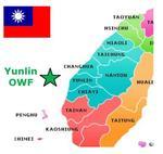Monopiles for wpd 's 640 MW Yunlin Offshore Wind Farm in Taiwan