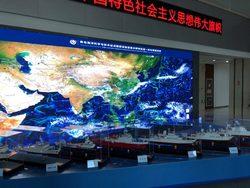 Qingdao Pilot Lab (Image: ORE Catapult)