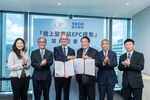 CIP Orders Substation for Taiwanese Offshore Wind Farms at TECO