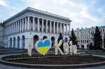 Windenergie in der Ukraine: ein weiterer Boom-Markt erhält eine GEO-NET-Niederlassung