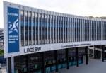 LBBW erzielt 252 Millionen Euro Gewinn vor Steuern und sorgt kräftig vor