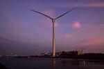 GE Renewable Energy receives turbine supply order for Vineyard Wind offshore wind farm