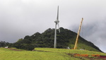 Costa Rica - Interesting developments in the wind energy sector