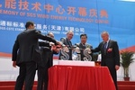 SGS: Official Opening of SGS Wind Energy Technology Center (WETC) in Tianjin, China